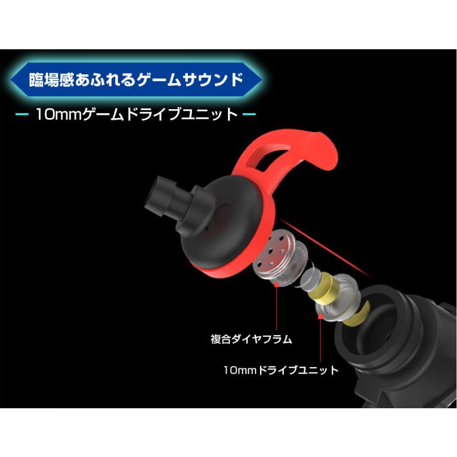 ゲーミングイヤホン Wマイク付き ゲーミングヘッドセット フォートナイト スイッチ オンライン zoom スカイプ ボイスチャット|tsuiteru-shouten|05