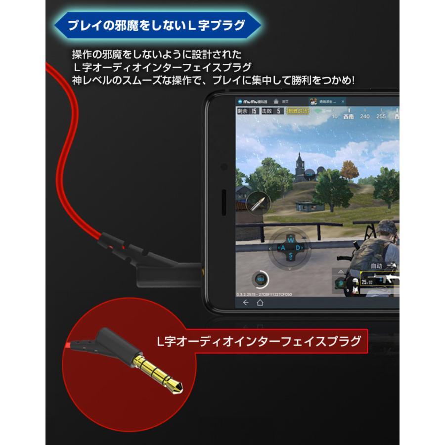 ゲーミングイヤホン Wマイク付き ゲーミングヘッドセット フォートナイト スイッチ オンライン zoom スカイプ ボイスチャット|tsuiteru-shouten|09
