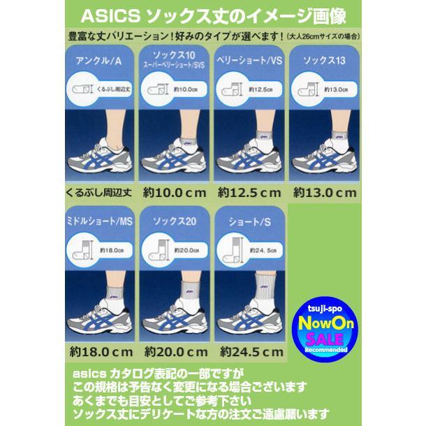 3足購入送料無料(asics)アシックス ソックス(アシックス スポーツソックス/アシックス 靴下)(XAS455 XAS855) tsujikawa 04