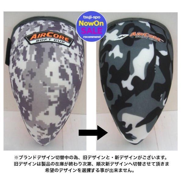 shockdoctor ショックドクター エアコアカップ NEW 新作送料無料 ファールカップ Air Core Cup 〔208〕