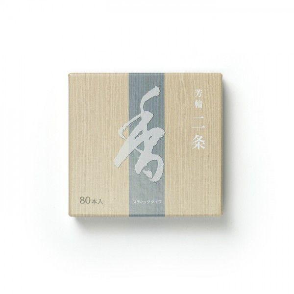 【お線香】☆松栄堂☆芳輪☆二条☆80本入☆|tsukasa-sekizai|02