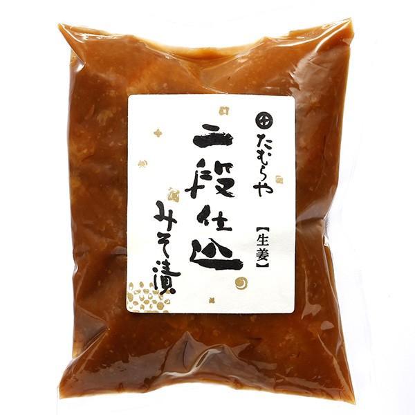 漬物 みそ漬け たむらや 群馬の老舗 ポイント消化 お試し 贈り物 お裾分け プレゼント お取り寄せ みそ漬二段仕込 生姜 120g tsukemono-tamuraya