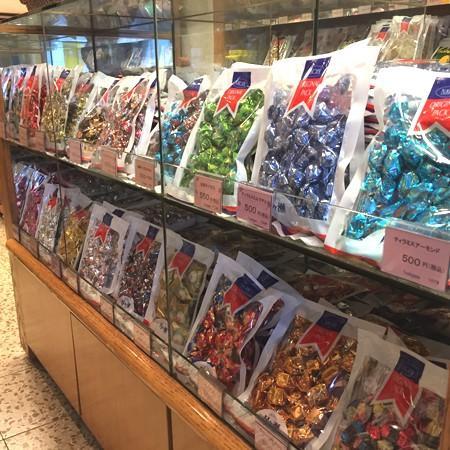 徳用苺マシュマロピロ 260g お菓子 おつまみ 業務用 大袋 個包装 tsukigase 06