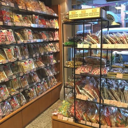徳用苺マシュマロピロ 260g お菓子 おつまみ 業務用 大袋 個包装 tsukigase 07