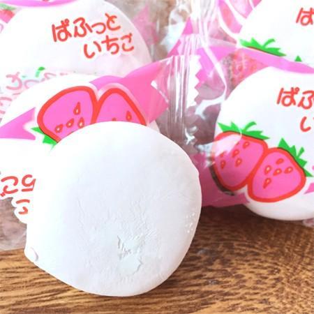 徳用苺マシュマロピロ 260g お菓子 おつまみ 業務用 大袋 個包装 tsukigase 03