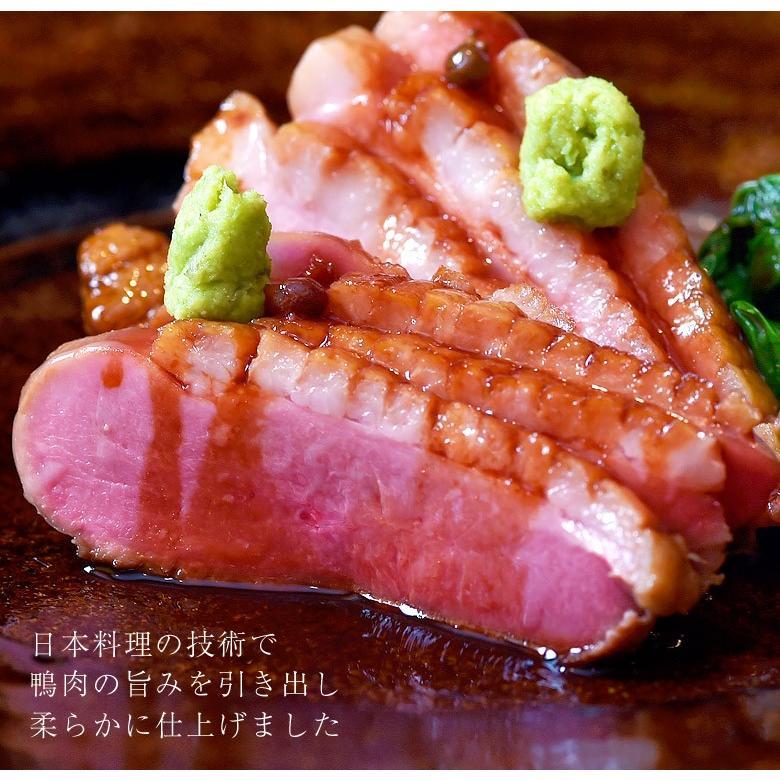 鴨 かも カモ 和食 鈴なり 村田明彦氏監修 岩手がもロース煮 150g 2人前程度 ギフト 内祝い 冷凍同梱可能|tsukiji-ichiba2|04