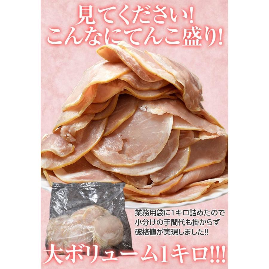 ハム ロース 豚 肉 訳あり 無塩せき ハム切り落とし 1キロ 送料無料 冷凍|tsukiji-ichiba2|03