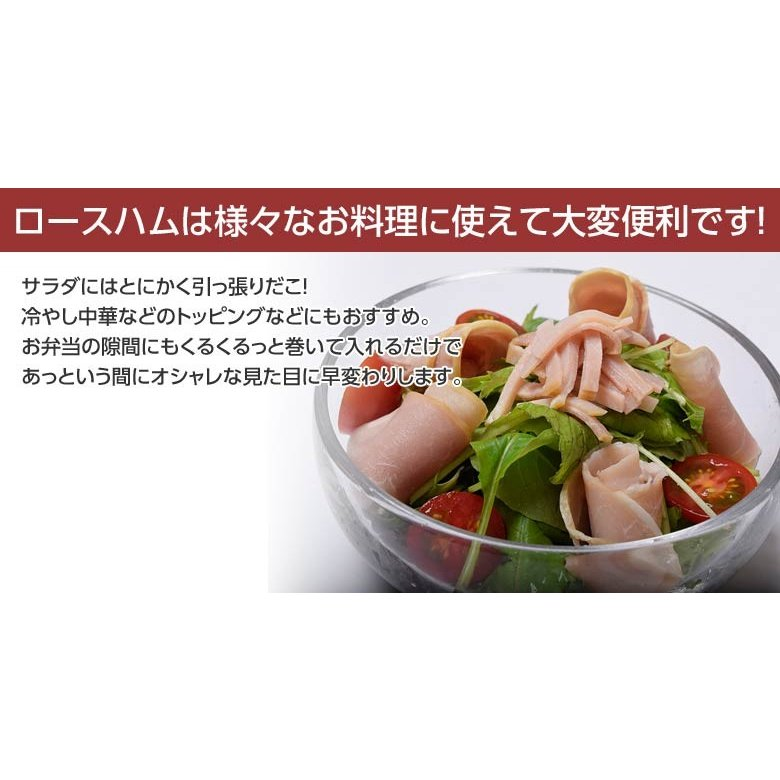ハム ロース 豚 肉 訳あり 無塩せき ハム切り落とし 1キロ 送料無料 冷凍|tsukiji-ichiba2|07