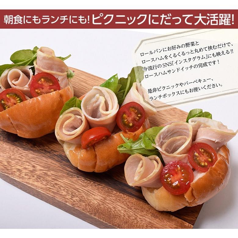 ハム ロース 豚 肉 訳あり 無塩せき ハム切り落とし 1キロ 送料無料 冷凍|tsukiji-ichiba2|09