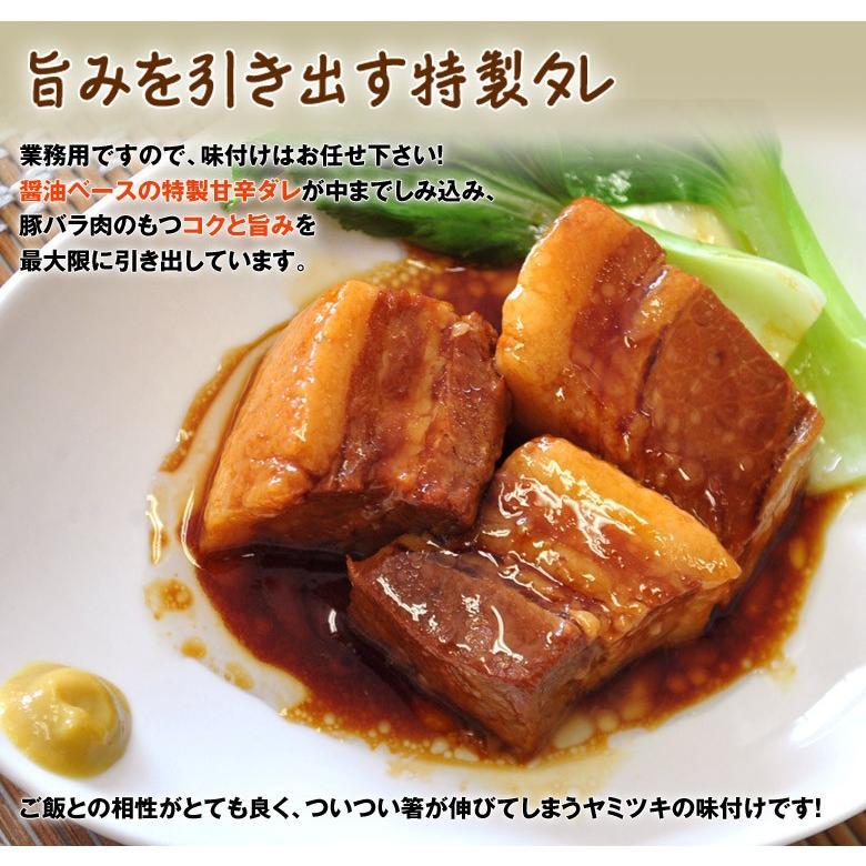 角煮 肉 豚 豚肉 かくに 豚角煮 430g×1袋 業務用 惣菜 豚肉 豚バラ おかず おつまみ 煮豚 冷凍 同梱可能|tsukiji-ichiba2|05