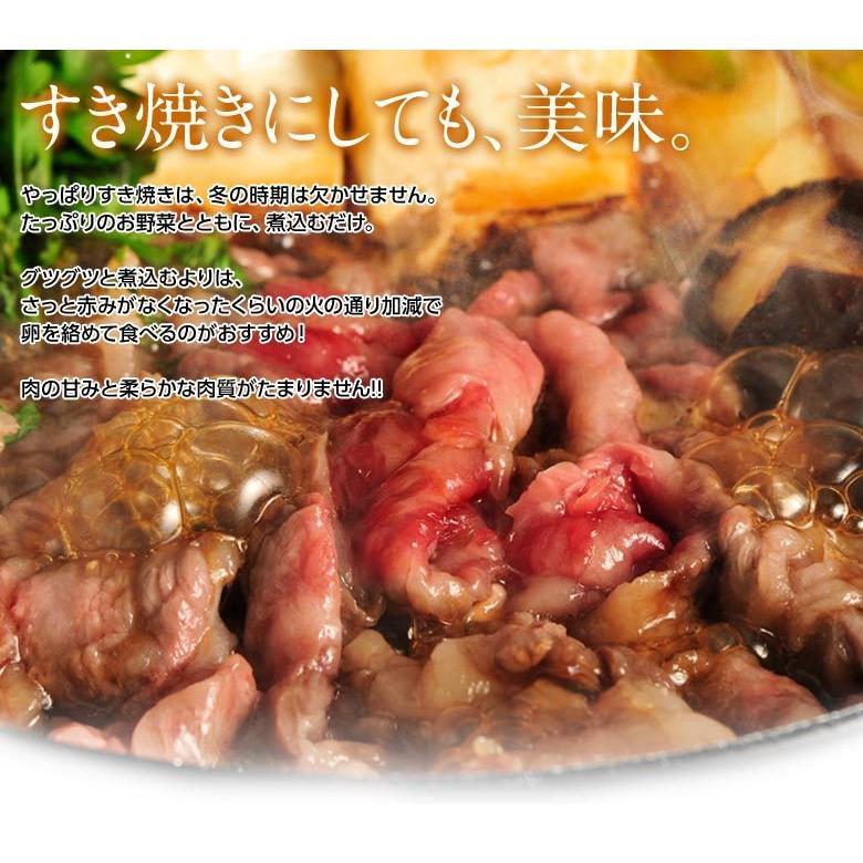 牛 肉 黒毛和牛 A5 ランク限定 仙台牛 切り落とし 計1.5キロ BBQ 500g×3パックセット 冷凍  送料無料 tsukiji-ichiba2 11