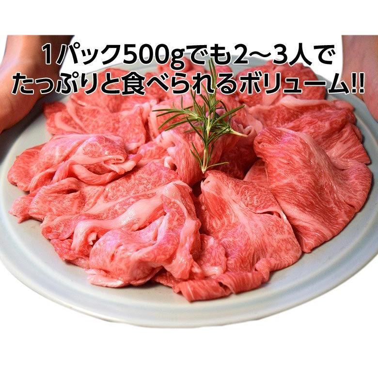 牛 肉 黒毛和牛 A5 ランク限定 仙台牛 切り落とし 計1.5キロ BBQ 500g×3パックセット 冷凍  送料無料 tsukiji-ichiba2 12