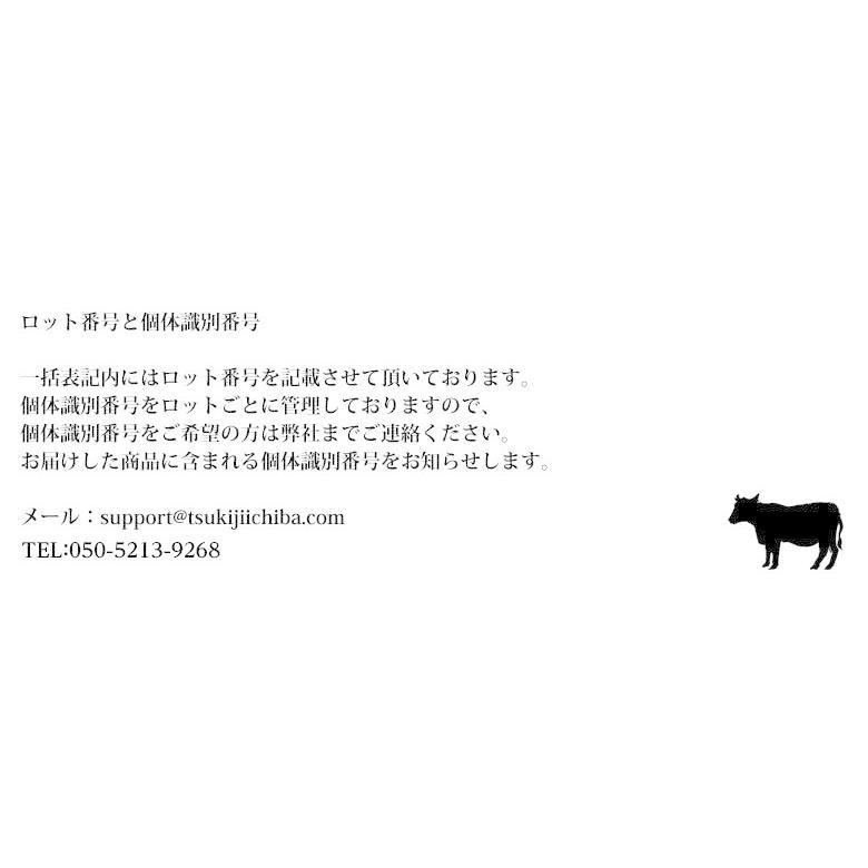 牛 肉 黒毛和牛 A5 ランク限定 仙台牛 切り落とし 計1.5キロ BBQ 500g×3パックセット 冷凍  送料無料 tsukiji-ichiba2 13