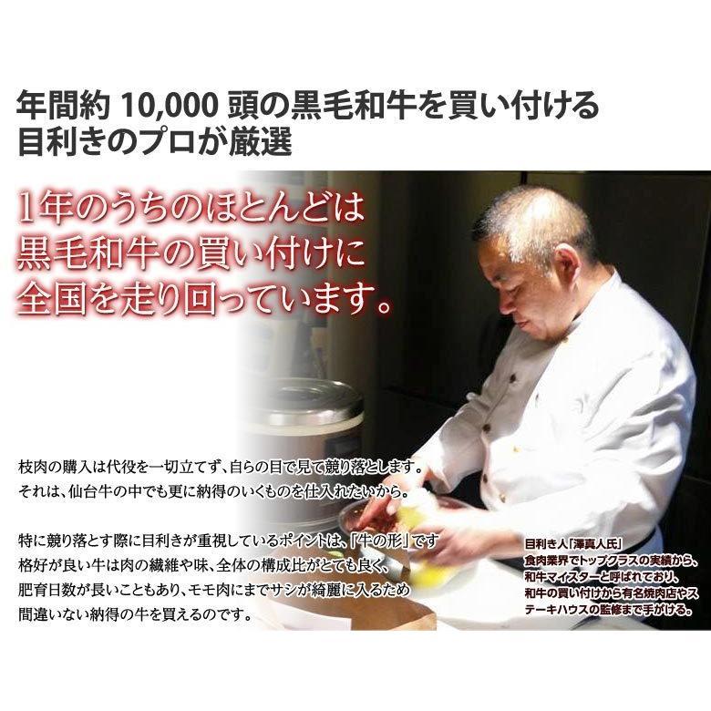 牛 肉 黒毛和牛 A5 ランク限定 仙台牛 切り落とし 計1.5キロ BBQ 500g×3パックセット 冷凍  送料無料 tsukiji-ichiba2 06