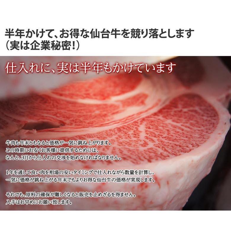 牛 肉 黒毛和牛 A5 ランク限定 仙台牛 切り落とし 計1.5キロ BBQ 500g×3パックセット 冷凍  送料無料 tsukiji-ichiba2 07