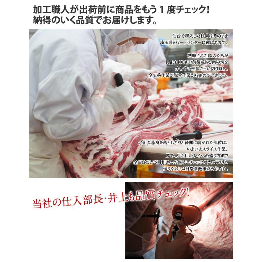 牛 肉 黒毛和牛 A5 ランク限定 仙台牛 切り落とし 計1.5キロ BBQ 500g×3パックセット 冷凍  送料無料 tsukiji-ichiba2 08