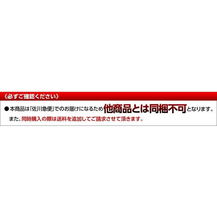 蜜入りりんご 『こみつ』 青森県石川地区産  約2kg (6〜12玉) ※常温 ※4箱まで同一配送先に限り送料1口|tsukijiichiba|14