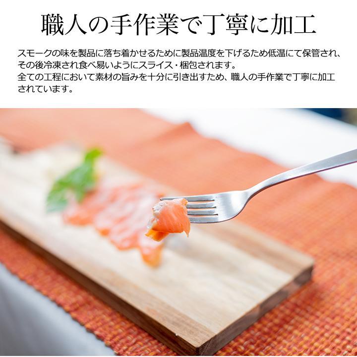 スモークサーモン 50g×10パック(500g)小分け 国内加工 トラウト お得用  ギフト おつまみ|tsukijiyamaichi|05