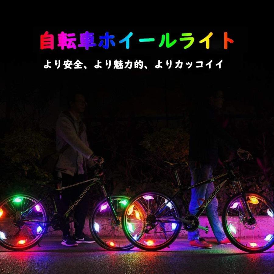 LEDGLE 自転車ホイールライト 自転車用スポークLEDライト 夜間セーフティライト 3発光モード 事故防止 夜道安全 反射板 6個セット tsukinowado 02