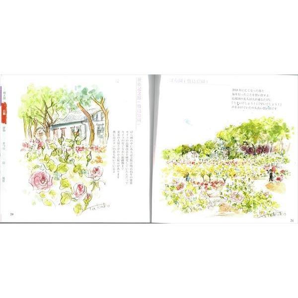 筑井先生のスケッチブック6 (前橋) tsukuitakako 03