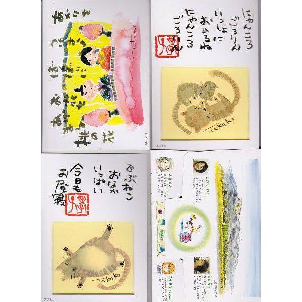 takako カルテット の よくばりぼっくす tsukuitakako 02