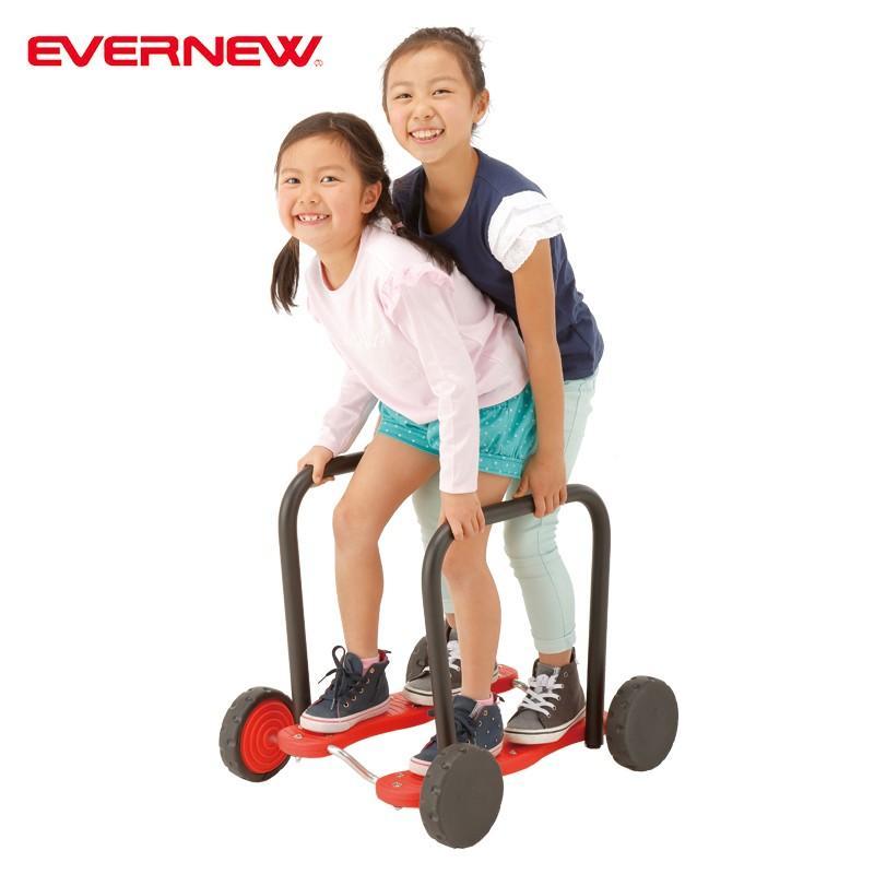 ペダル式の乗用遊具 二人乗り可能 サイクルバス EGN017 EVERNEW