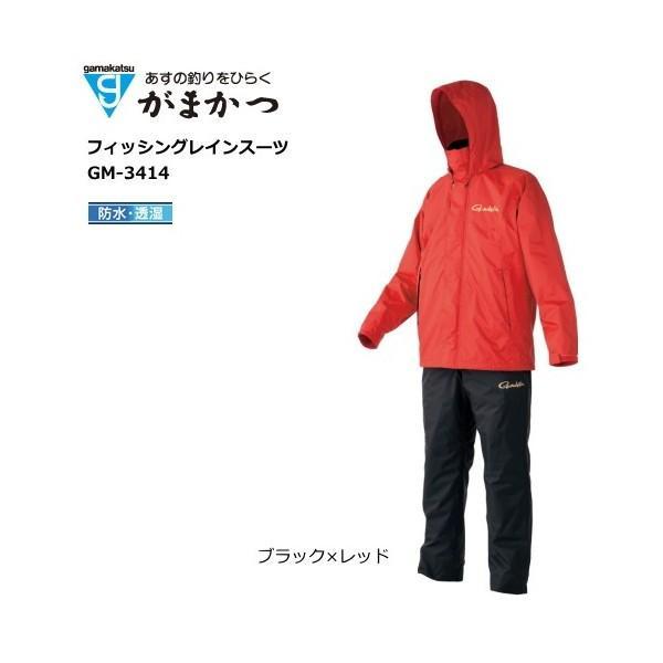 がまかつ フィッシングレインスーツ GM-3414 ブラック×レッド M (送料無料) (年末感謝セール対象商品)