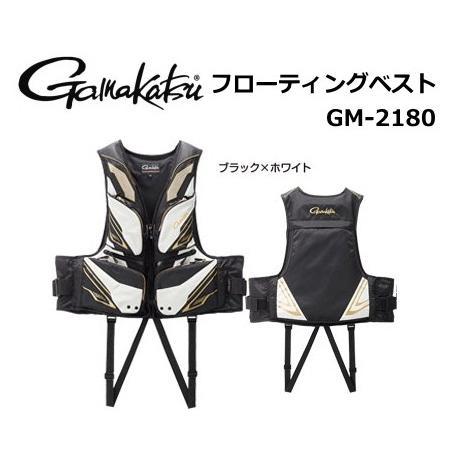 がまかつ フローティングベスト GM-2180 ブラック×ホワイト LLサイズ (送料無料) (セール対象商品 11/29(金)13:59まで)
