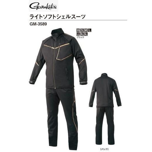 がまかつ ライトソフトシェルスーツ GM-3589 ブラック 3Lサイズ (お取り寄せ商品) (送料無料) (セール対象商品 11/29(金)13:59まで)