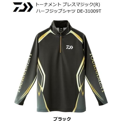 ダイワ DE-31009T トーナメント ブレスマジック(R) ハーフジップシャツ ブラック Lサイズ (年末感謝セール対象商品)