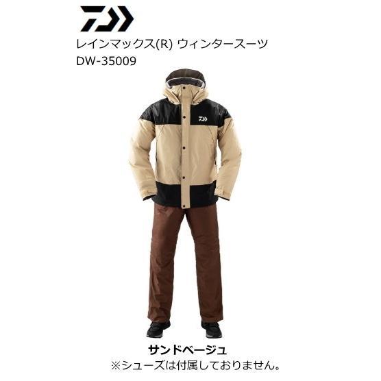 ダイワ 19 DW-35009 レインマックス(R) ウィンタースーツ サンドベージュ Lサイズ / 防寒着 (送料無料) (D01) (O01) (年末感謝セール対象商品)