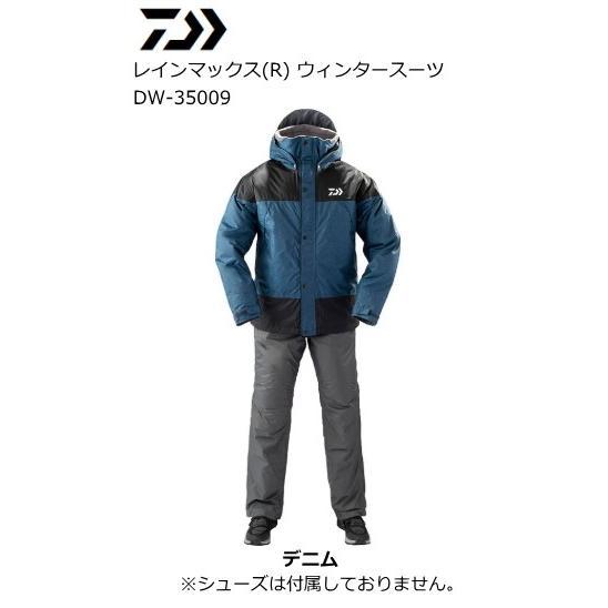 ダイワ 19 DW-35009 レインマックス(R) ウィンタースーツ デニム Mサイズ / 防寒着 (送料無料) (O01) (D01)