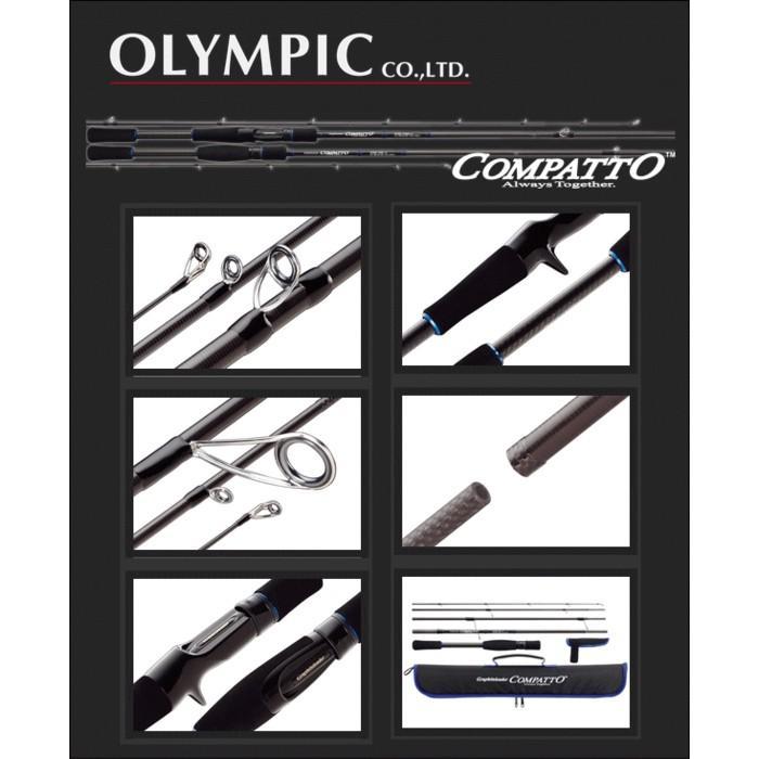 オリムピック 17 コンパット GCMC-705M (ベイトキャスティングモデル) / 5ピースルアーロッド (お取り寄せ商品) (送料無料) (SP)