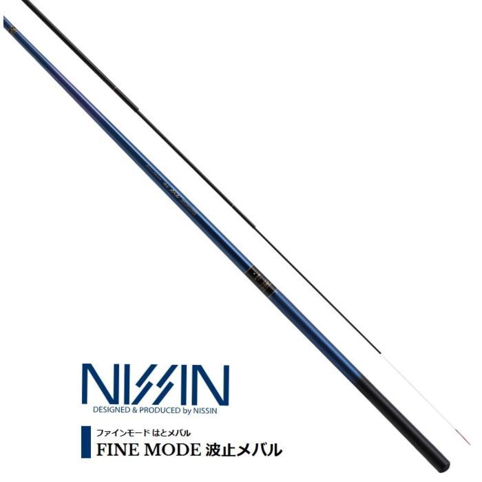 宇崎日新 ファインモード 波止メバル 硬硬調 7.20m (O01) (年末感謝セール対象商品)