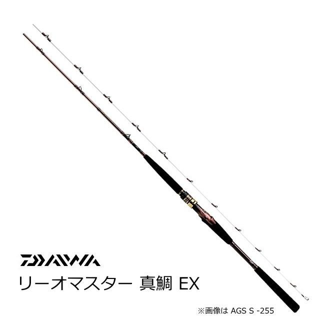 ダイワ リーオマスター 真鯛 EX AGS M -300 / 船竿 (O01) (D01) (大型商品 代引不可)