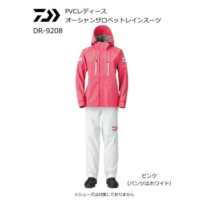 ダイワ PVCレディース オーシャンサロペットレインスーツ DR-9208 ピンク Sサイズ (送料無料) (D01) (O01) (年末感謝セール対象商品)