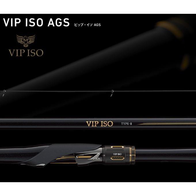 ダイワ VIP ISO AGS (ビップイソ) TYPE-2 / 磯竿 (SP) (D01) (O01)