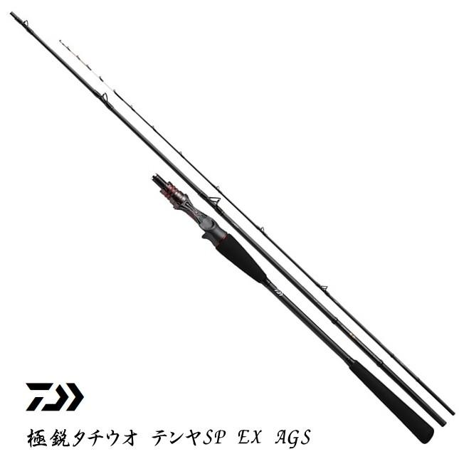 ダイワ 極鋭タチウオ テンヤSP EX AGS 178 / 船竿 (D01)