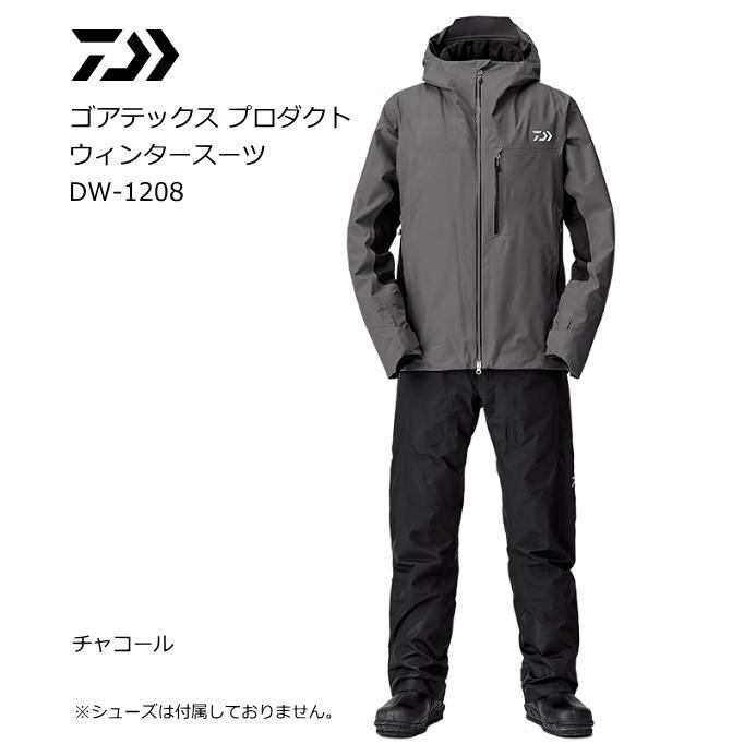 ダイワ ゴアテックス プロダクト ウィンタースーツ DW-1208 チャコール XL(LL)サイズ (送料無料) (D01) (O01)