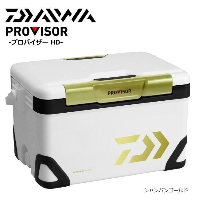 ダイワ プロバイザー HD ZSS 2700 シャンパンゴールド / クーラーボックス (D01) (セール対象商品 11/29(金)13:59まで)