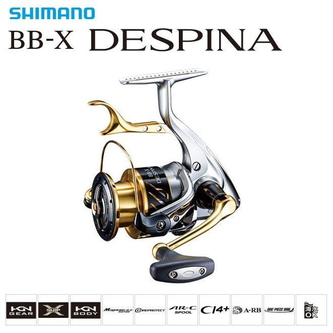 シマノ 16 BB-X デスピナ C3000D TYPE-G (送料無料) (S01) (O01) (セール対象商品 11/29(金)13:59まで)