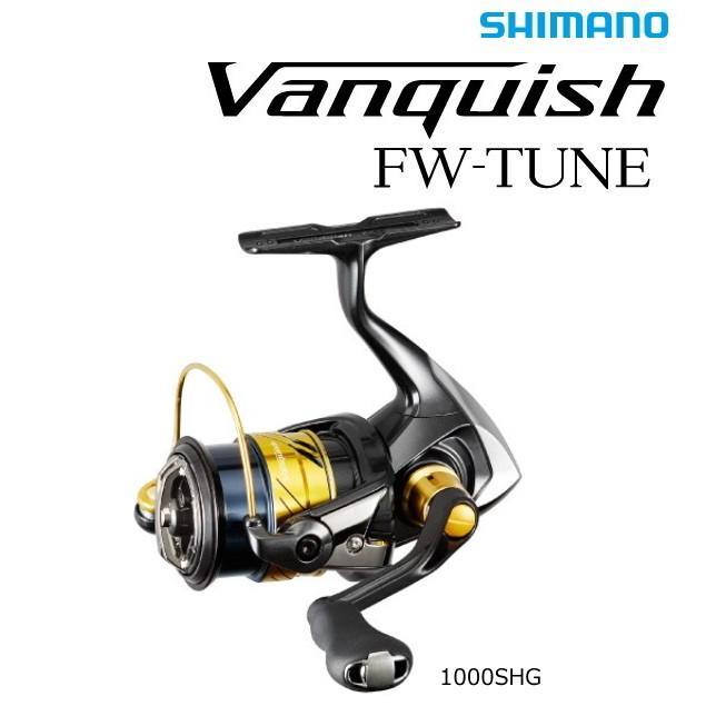 (数量限定セール) シマノ ヴァンキッシュ FW 1000SHG / スピニングリール (送料無料)
