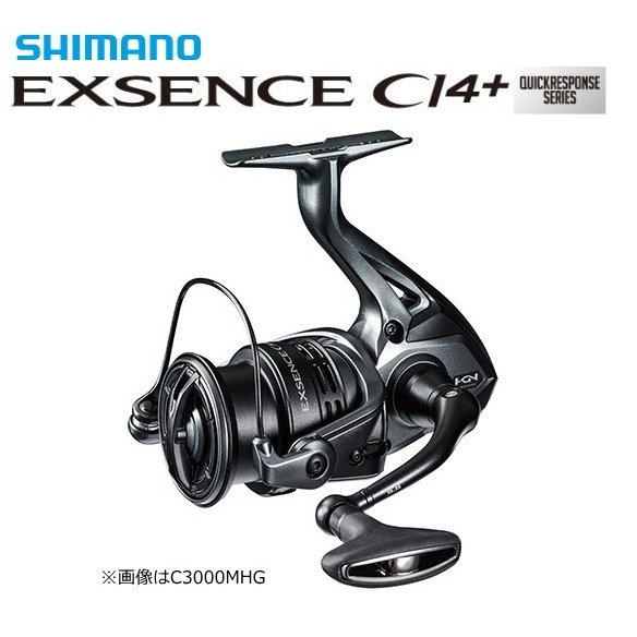 シマノ 18 エクスセンス CI4+ C3000MHG / スピニングリール (送料無料) (セール対象商品 12/2(月)13:59まで)
