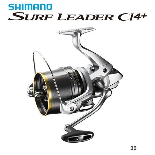 シマノ 18 サーフリーダー CI4+ 35 細糸仕様 / スピニングリール (送料無料) (セール対象商品 12/2(月)13:59まで)