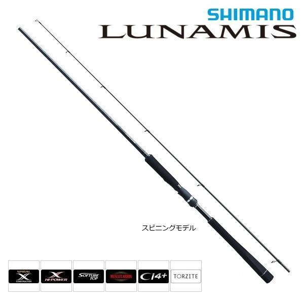 シマノ ルナミス S1000ML / ショアキャスティングロッド (O01) (S01) (大型商品 代引不可) (年末感謝セール対象商品)