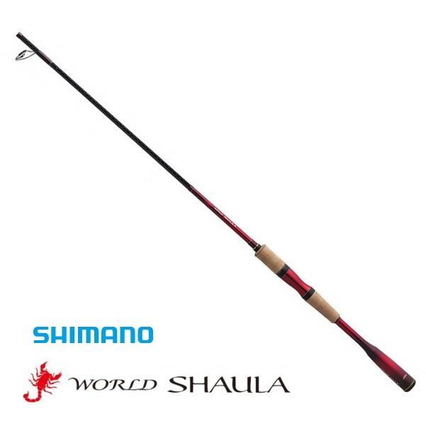 シマノ 18 NEW ワールドシャウラ 2831R-2 (スピニングモデル) / バスロッド (S01) (O01) (セール対象商品 11/29(金)13:59まで)