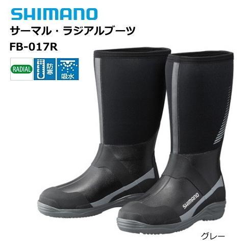 シマノ サーマル・ラジアルブーツ FB-017R グレー LLサイズ / 防寒シューズ (S01) (O01) (セール対象商品 11/29(金)13:59まで)