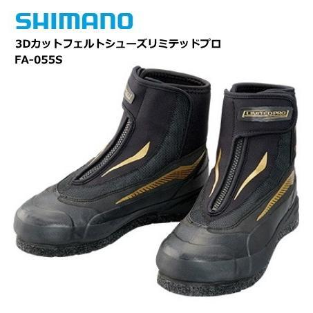 (セール 40%OFF) シマノ 3Dカットフェルトシューズ リミテッドプロ FA-055S (26.0cm) / 鮎タビ 鮎友釣り用品 (送料無料) (年末感謝セール対象商品)