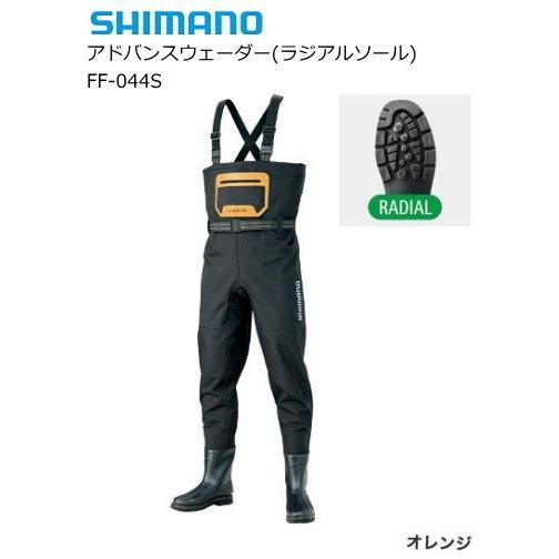 シマノ 19 アドバンスウェーダー(ラジアルソール) FF-044S オレンジ Lサイズ (送料無料) (S01) (O01) (年末感謝セール対象商品)