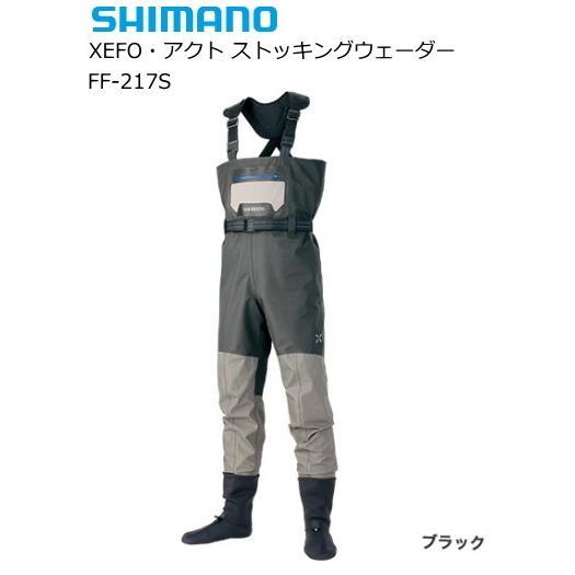 シマノ 19 ゼフォー(XEFO)・アクトストッキングウェーダー FF-217S ブラック LLサイズ (送料無料) (S01) (O01) (年末感謝セール対象商品)